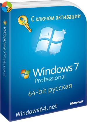 коробка Windows 7 pro 64