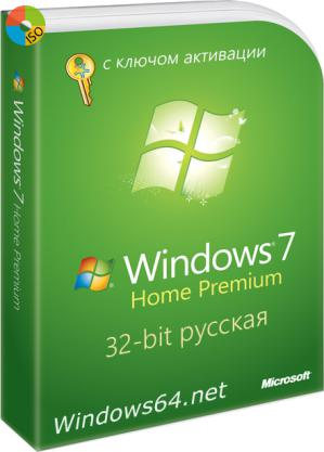 коробка Windows 7 x86 домашняя расширенная русская