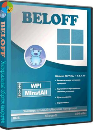 Сборник программ Windows 7 Beloff