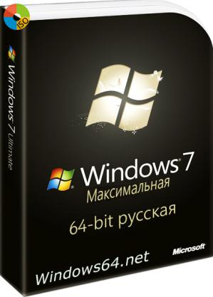 коробка Оригинал Windows 7 SP1 Ultimate 64bit 32bit rus