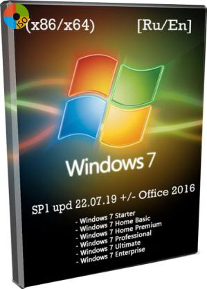 Windows 7 SP1 by SmokieBlahBlah 2020